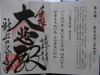 20110705 (39)