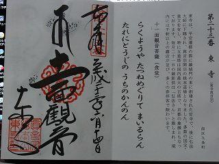 20110614 (6)