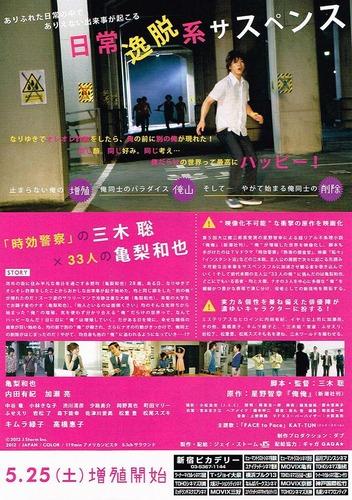 2013screen (8)