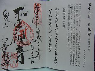 20110621 (20)