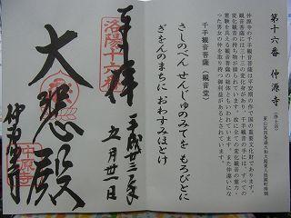 20110531 (22)