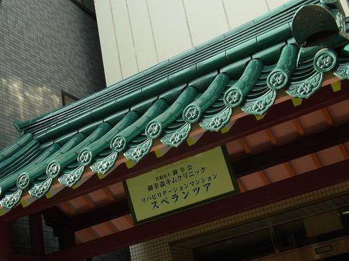 20110918 (17)