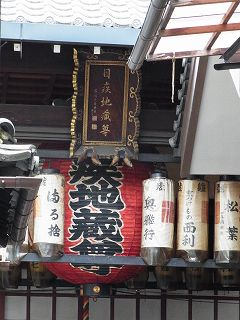 20110531 (3)