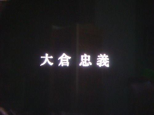 20090417.jpg