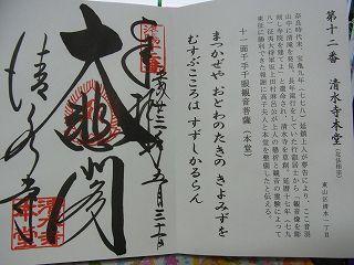 20110531 (27)