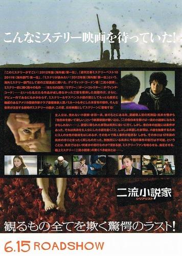 2013screen (6)