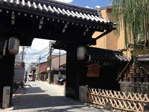 20140819shimabara (1)