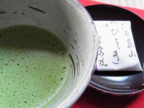 20111122ohhara -hosenin(65)