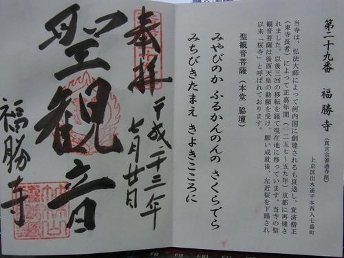 20110720 (7)