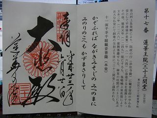 20110628 (4)
