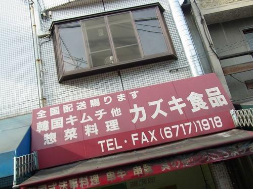 20110918 (12)