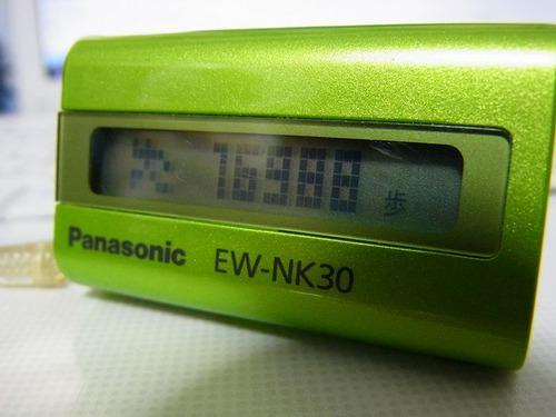 20110918 (38)