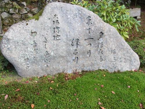 20111122ohhara -shorinin(117)