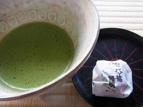 20111122ohhara -jikkoin(127)