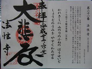 20110621 (21)