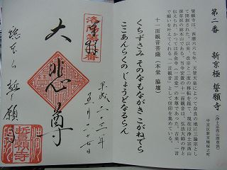 20110527 (31)