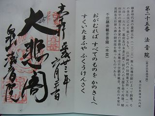 20110621 (17)
