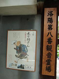 20110705 (4)