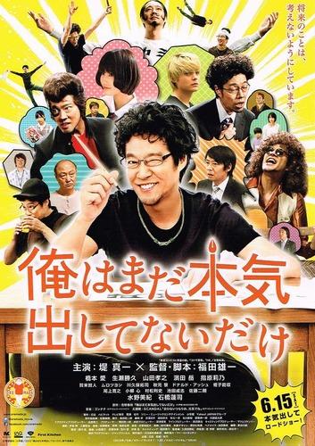2013screen (3)