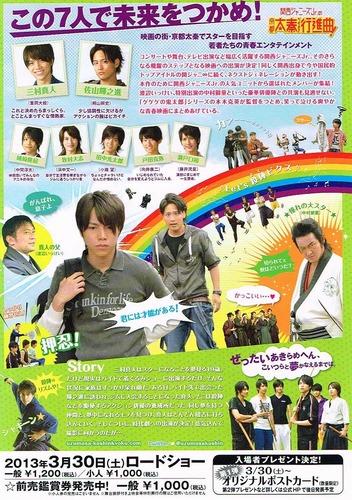 2013screen (12)