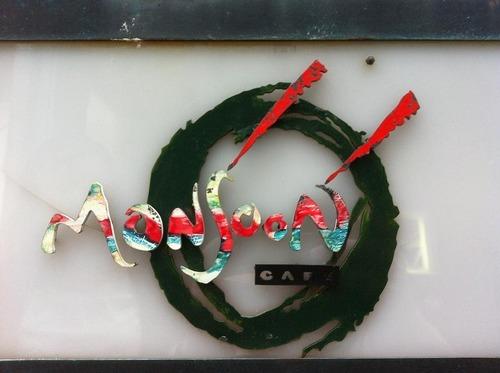 20120523monsoon (4)