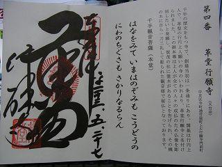 20110527 (33)