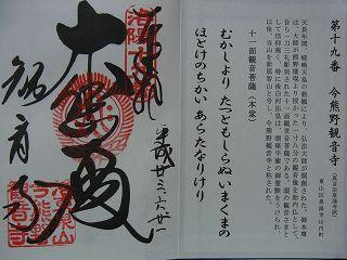 20110621 (18)
