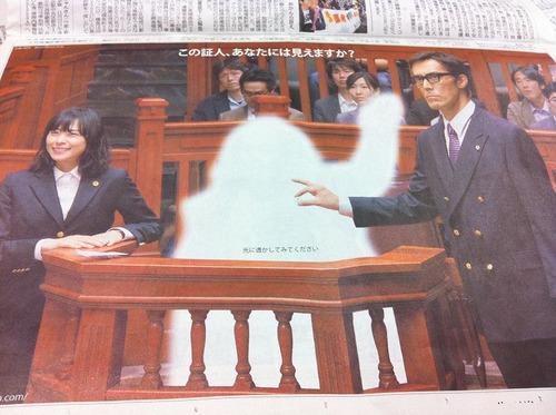 20111028sutekinakanashibari (3)