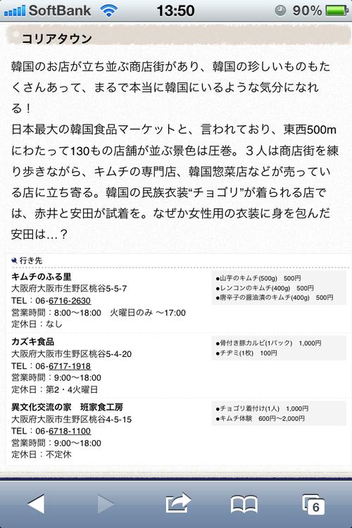 20110918i (1)