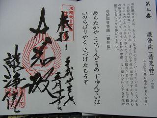 20110527 (32)
