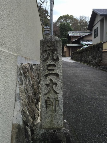 20160121 (7)