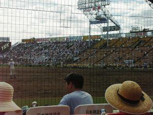 倉吉北−松代