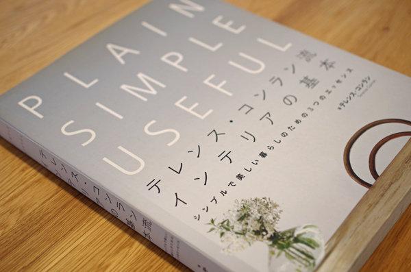 読書の春1