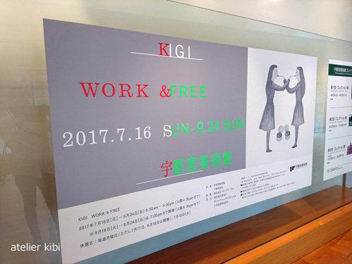 KIGI WORK&FREE