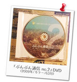 dvd2_images