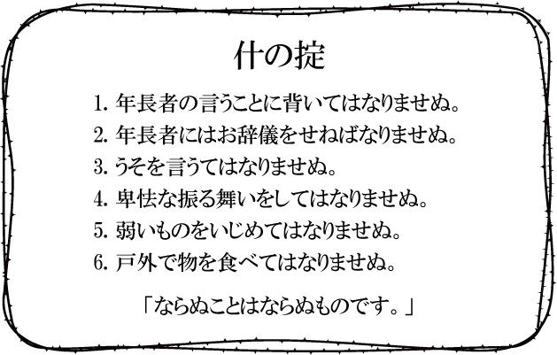 gifu,fukushi,ichinichi,okite,01