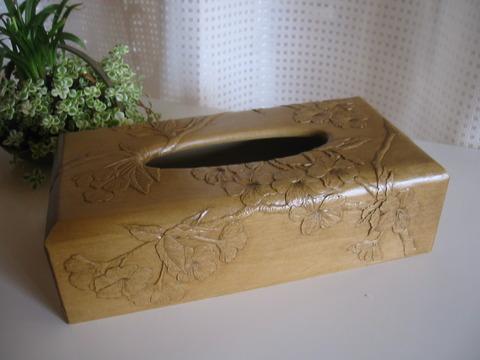 asagata-sakura
