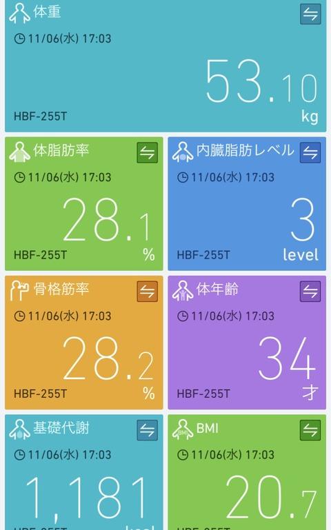 6F00592D-7BDE-4E43-AE62-41EA9A025DEA