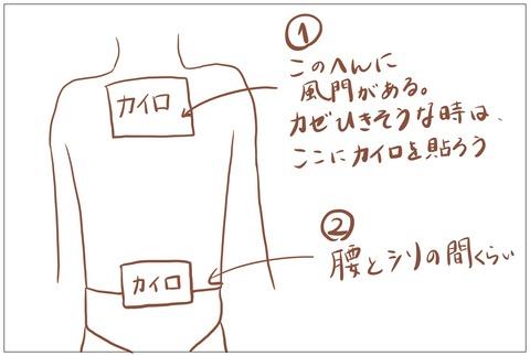 25A332B1-4FDC-49D8-9EBF-6E40F6A877AE
