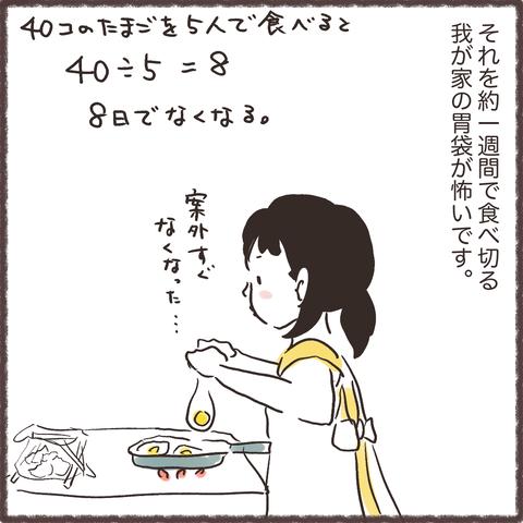 34C419FE-305C-4269-85B9-43C6E76412FB