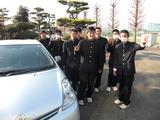 多良木高校2