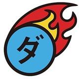 ロゴ2011終盤2