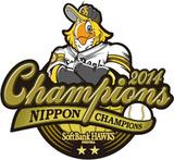 日本一ロゴ