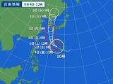 WM_TY-ASIA-V2_20200904-120000