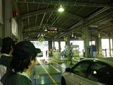 車検場-4