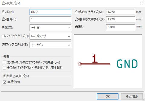 ライブラリ作成5