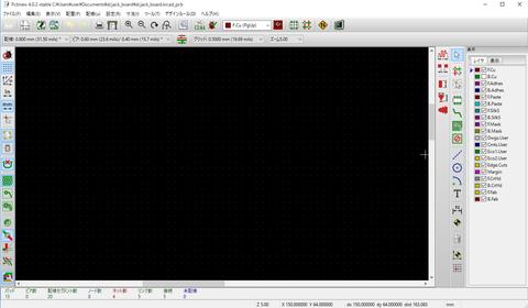 基板エディタ画面