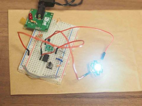 点灯実験2