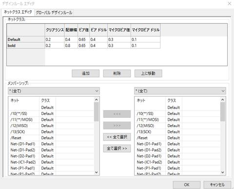 【基板発注編その1】8ピンATtiny(AVRマイコン)の書き込み用Arduinoシールドの作成