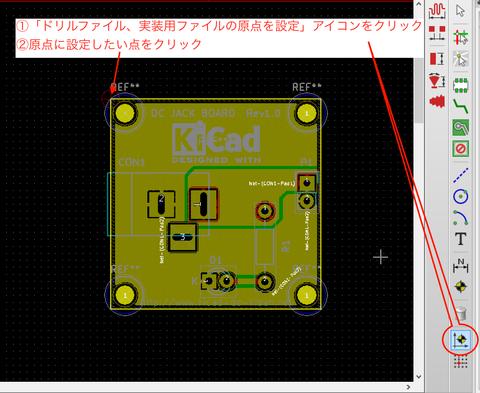 Arduino互換基板の作成(11) 〜基板発注(その1)〜